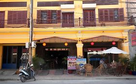 Old Town Guesthouse