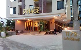 Chiang Mai P Place (Adults Only)