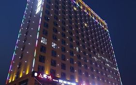 Jinya International Hotel Changsha