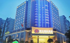 Chengdu Yinsheng International Hotel