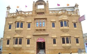 Hotel Moonlight Jaisalmer