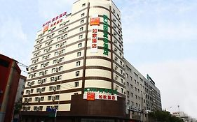 Motel 168 Harbin Convention And Exhibition Center Gongbin Road