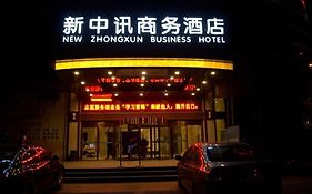 New Zhongxun Business Hotel Yueyang