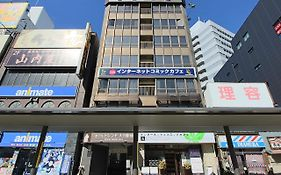 Plaza Plus One Hotel Oita