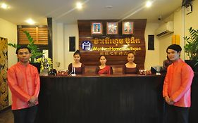 Motherhome Inn Siem Reap