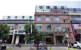 Greentree Inn Yunnan Kunming Chenggong University City Shilin Street Express Hotel photos Exterior