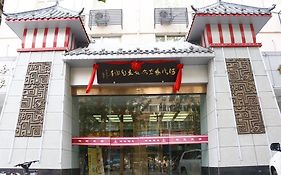 Heluo Sunshine Culture Theme Hotel Luoyang