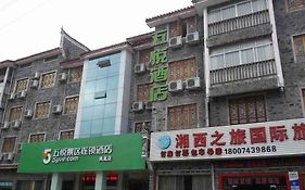 5 Yue Hotel Phoenix Branch Fenghuang
