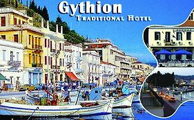 Gythion Traditional Hotel