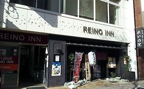 Reino Inn Hiroshima Peace Park photos Exterior