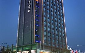 Jiaxing Fortune Holiday Hotel