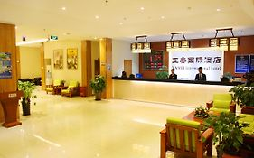 Beijing Yamei International Hotel Airport Branch