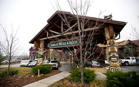 Great Wolf Lodge in Traverse City Michigan