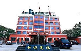 Greentree Alliance Beijing Daxing Huangyi Road Public Security University Hotel