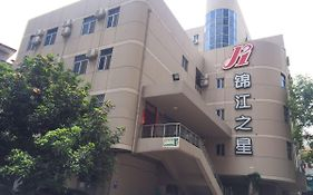 Jinjiang Inn North Wuyi Road Fuzhou