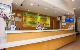 7 Days Inn Wuchang Railway Station Xiaodongmen Tianqiao Branch Wuhan