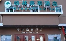 Greentree Inn Hangzhou West Genshan Road