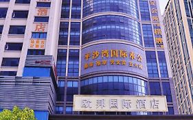 Oubon International Hotel Guangzhou