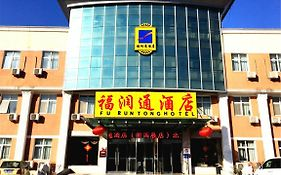 Super 8 Beijing Capital International Airport New Exhibition Center Hotel