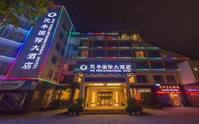 Minfeng International Hotel Guilin