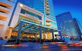 Intercontinental Hotel Beijing Financial Street