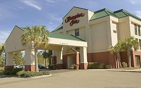 Hampton Inn Hammond La 3*