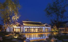 Radisson Blu Resort Wetland Park Wuxi