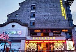 Jiaxing Donghong Noble Business Hotel