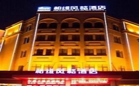 Biway Fashion Huanghe Road Hotel Puyang