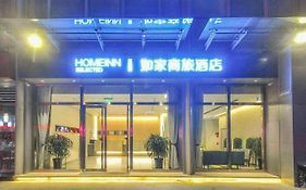 Home Inn Selected Baiyun Road Wanhong Shop Brand photos Exterior