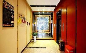 Super 8 Hotel Hankou Hongtu Avenue Polar Ocean World Wuhan