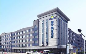 Days Inn Frontier Qingdao Airport
