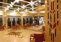 The Residency Hotel Bhopal