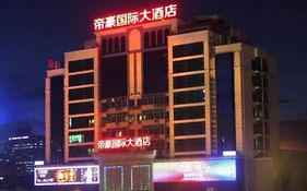 Dihao Business Hotel Nanning
