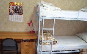 Hostel Saratov House