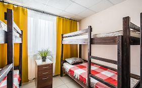 Hostel Anthill Moscow