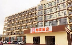 Home Inn Selected Shanghai Pudong Airport Free Trading Area photos Exterior