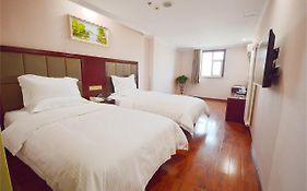 Greentree Inn Anhui Hefei West Changjiang Road Fengle Building Express Hotel Shushan