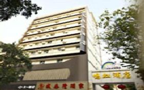 Ming Hong Hotel Downtown Guangzhou