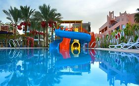 Mina Mark Beach Resort Hurghada 4 ****
