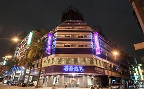 Moon Lake Hotel Taichung