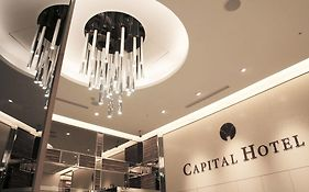 Capital Hotel Songshan Taipei