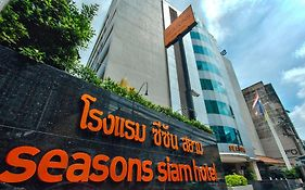 All Seasons Bangkok Siam Hotel