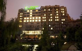 Holiday Inn Express Minzuyuan Beijing
