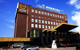 Yihai Business Hotel Beijing