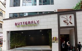 Butterfly on Wellington Hotel Hong Kong