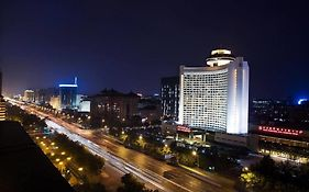 International Hotel Beijing