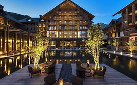 The Chedi Andermatt Hotel