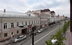 Comfortable Modern Apartment at Kremlin Kazan