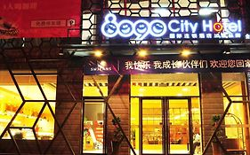 8090 City Hotel Xiamen Exhibition Center Branch